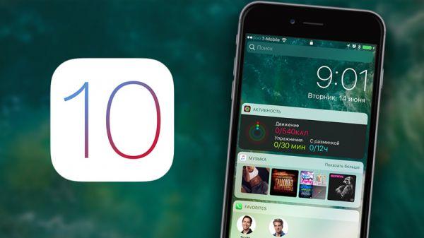 Hướng dẫn sửa lỗi không xem được video trên iOS 10