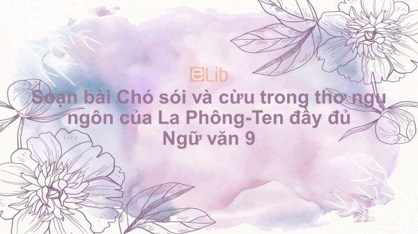 Soạn bài Chó sói và cừu trong thơ ngụ ngôn của La Phông-Ten Ngữ văn 9 đầy đủ