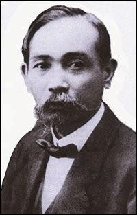 Hình 4: Phan Châu Trinh