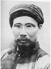 Hình 3: Phan Bội Châu