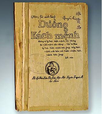 Hình 1: Bìa cuốn sách Đường Kách mệnh