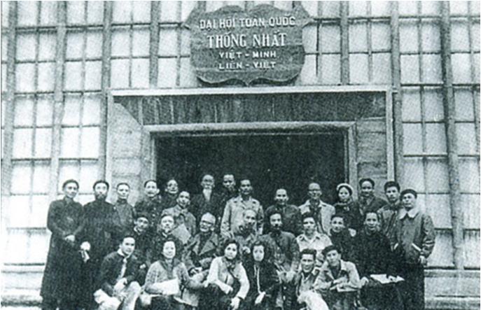 Hình 3: Các đại biểu dự Đại hội toàn quốc thống nhất Việt Minh – Liên Việt (1951)
