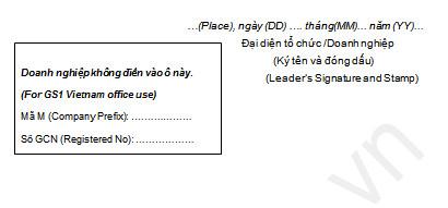 Mẫu đăng ký mã vạch