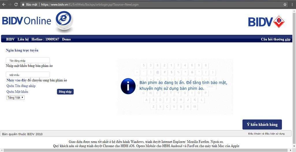Giao diện của BIDV online