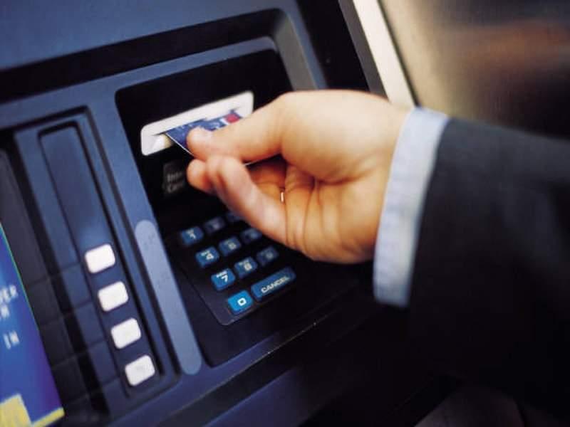 Đổi mật khẩu tại cây ATM